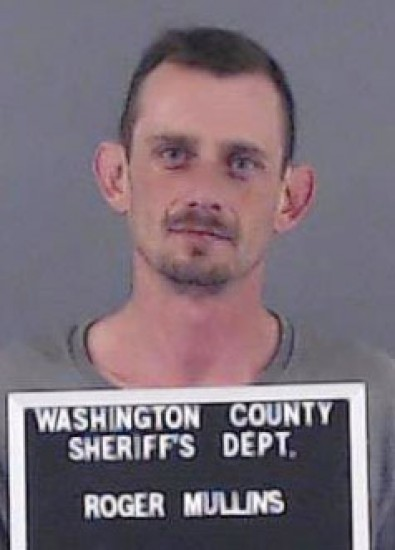 KY man arrested for drugs, resisting | The Salem Leader